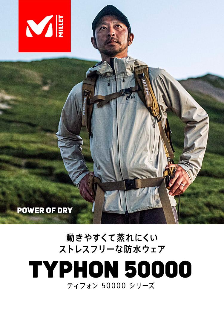ティフォン50000