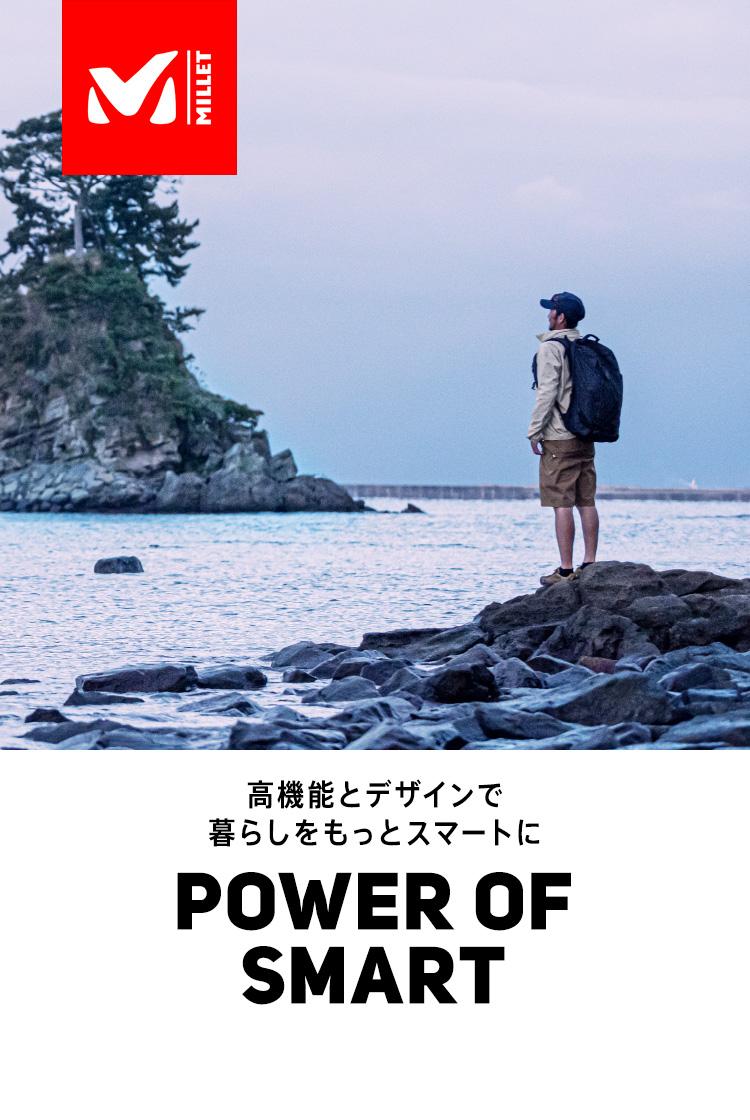 POWER OF SMART