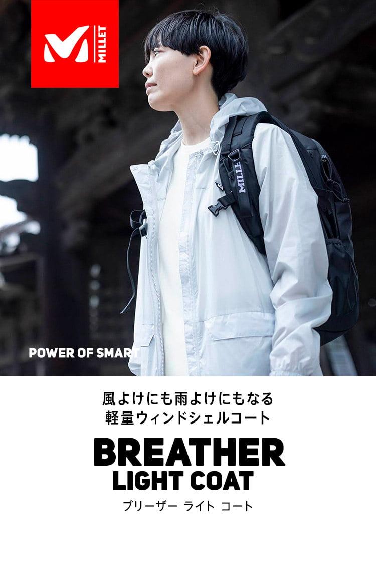 BREATHER COAT