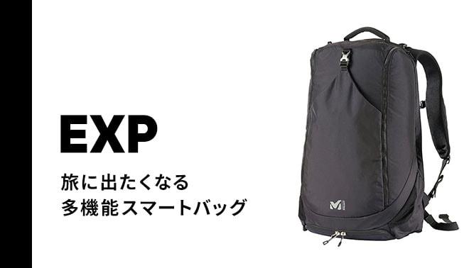 EXPシリーズ