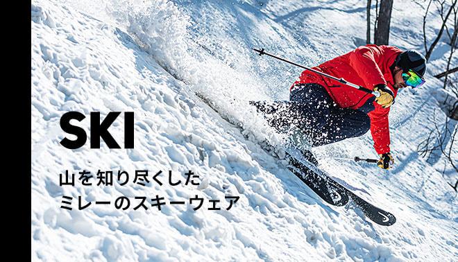 スキーシリーズ